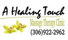 A Healing Touch Massage Therapy Clinic
